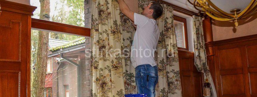 DSC_0558 - Чистка штор, чистка мягкой мебели, химчистка штор в Москве, stirkashtor - услуги химчистки штор