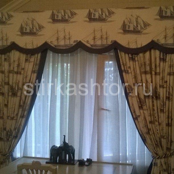 2-2 - Чистка штор, чистка мягкой мебели, химчистка штор в Москве, stirkashtor - услуги химчистки штор