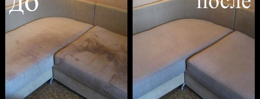 20-03-8117000_1 - Чистка штор, чистка мягкой мебели, химчистка штор в Москве, stirkashtor - услуги химчистки штор
