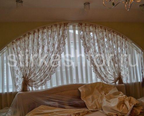 DSC_1017 - Чистка штор, чистка мягкой мебели, химчистка штор в Москве, stirkashtor - услуги химчистки штор