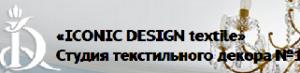 Studiya----1-300x73 - Чистка штор, чистка мягкой мебели, химчистка штор в Москве, stirkashtor - услуги химчистки штор