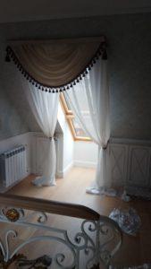 XFFR2928 - Чистка штор, чистка мягкой мебели, химчистка штор в Москве, stirkashtor - услуги химчистки штор
